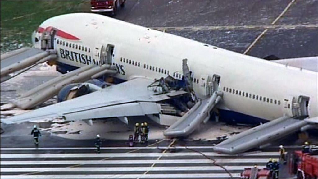 Flight 21 Is Missing